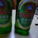 Saturated Saturday: Tsingtao Beer China's Well Known Trademark